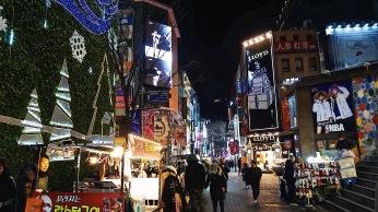 Myeongdong street market at night.